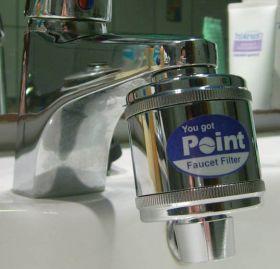 Point csapszűrő fürdőben