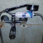 Fitaqua_KDF_zuhanyszuro